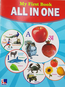 My First Book All In One (English/ Hindi)