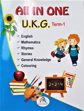 All IN ONE K1 ( Term 1)