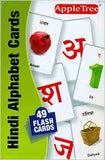 Hindi Alphabet cards 49 flash cards apple tree (Hindi Alphabet Cards)