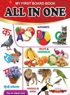 All In One ( English / Hindi)