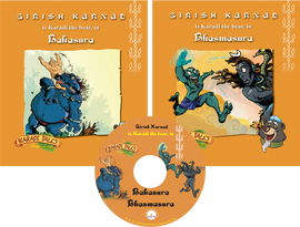 Bakasura and Bhasmasura (2 Books 1 Audio CD)