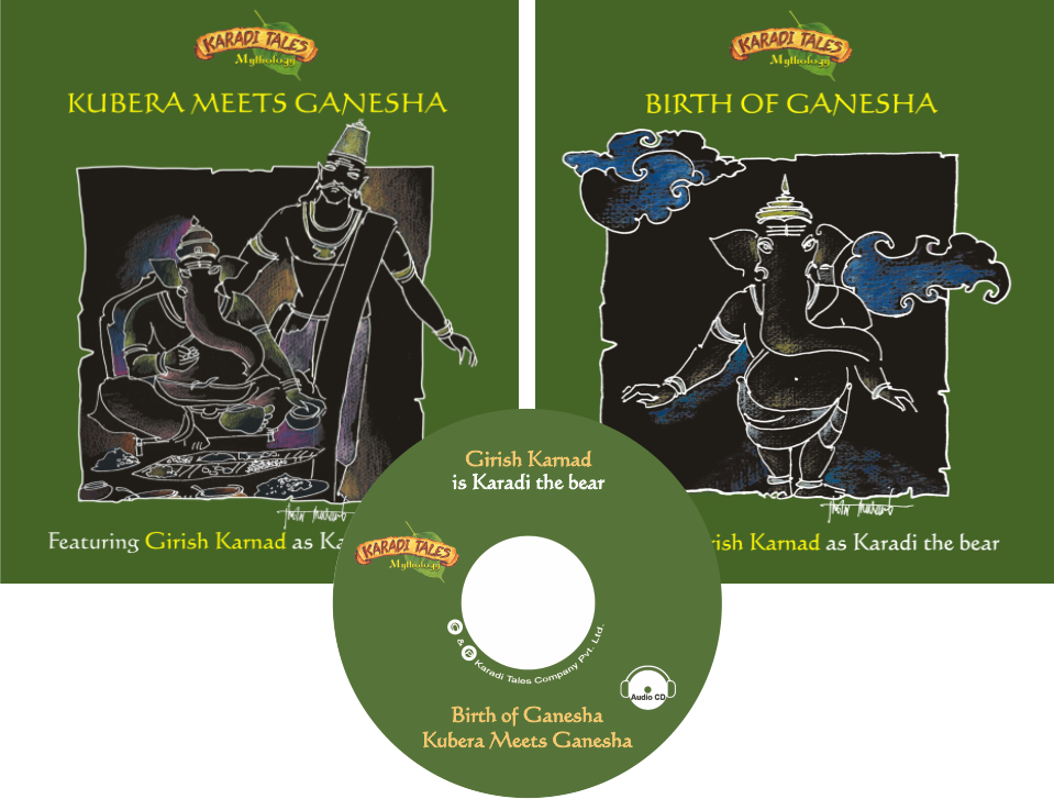 Kubera Meets Ganesha and Birth of Ganesha )2 Books + 1 Audio CD