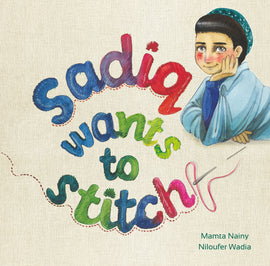 Sadiq Wants To Stitch