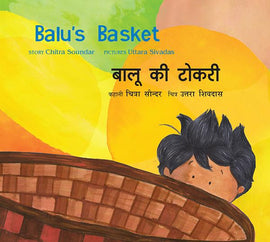 Balu's Basket/Balu Ki Thokri (Hindi)