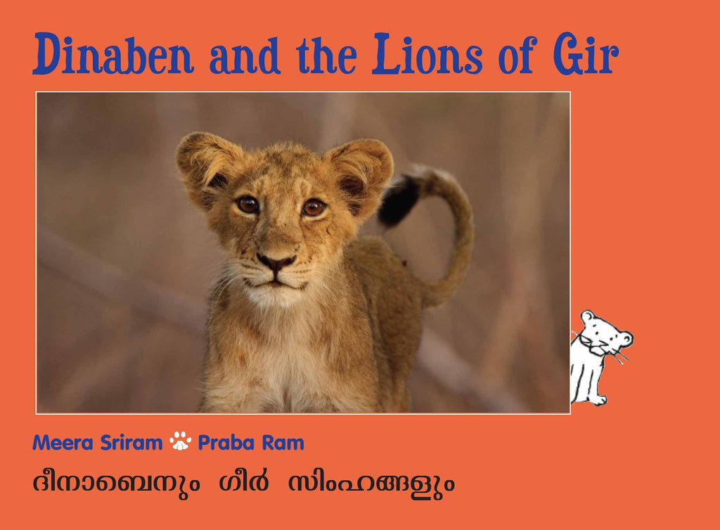 Dinaben And The Lions Of Gir (Malayalam)