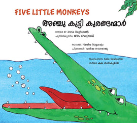 Five Little Monkeys/Anju Kutti Kuranganmaar (Malayalam)