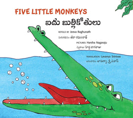 Five Little Monkeys/Aidu Bulli Kothulu (Telugu)