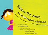 Follow The Ants/Urumbukalude Pinnale (Malayalam)