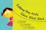 Follow The Ants/Cheemala Venuka Venuka (Telugu)