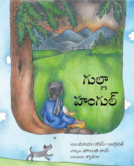 Gulla And The Hangul / Gullaa Hangul (Telugu)