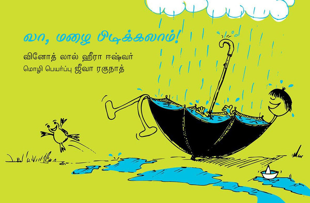 Let's Catch The Rain/Va, Mazhai Pidikkalaam (Tamil)