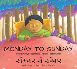 Monday To Sunday/Somvaar Se Ravivaar (Hindi)