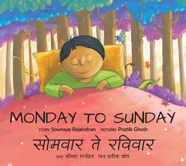 Monday To Sunday/Somevaar Te Ravivaar (Marathi)