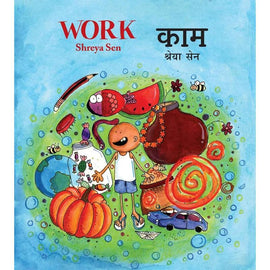 Work/Kaam (Hindi)