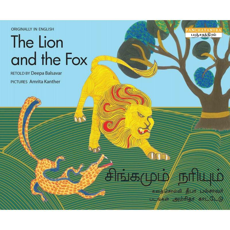 The Lion And The Fox/Singamum Nariyum (Tamil)