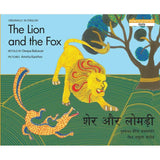 The Lion And The Fox/Sher Ur Lomri (Hindi)