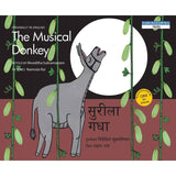 The Musical Donkey/Sureeka Gadga (Hindi)