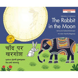The Rabbit In The Moon/Chaand Par Khargosh (Hindi)