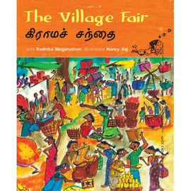 The Village Fair / Graamattu Sandhai (Tamil)
