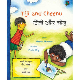 Tiji and Cheenu/Tiji Aur Cheenu (Hindi)