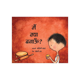 What Shall I Make? / Main Kya Banaoon? (Hindi)