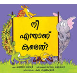 What Did You See?/Nee Endaanu Kandadu (Malayalam)