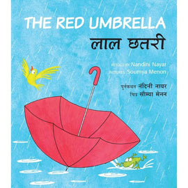 The Red Umbrella/Laal Chhatri (Hindi)