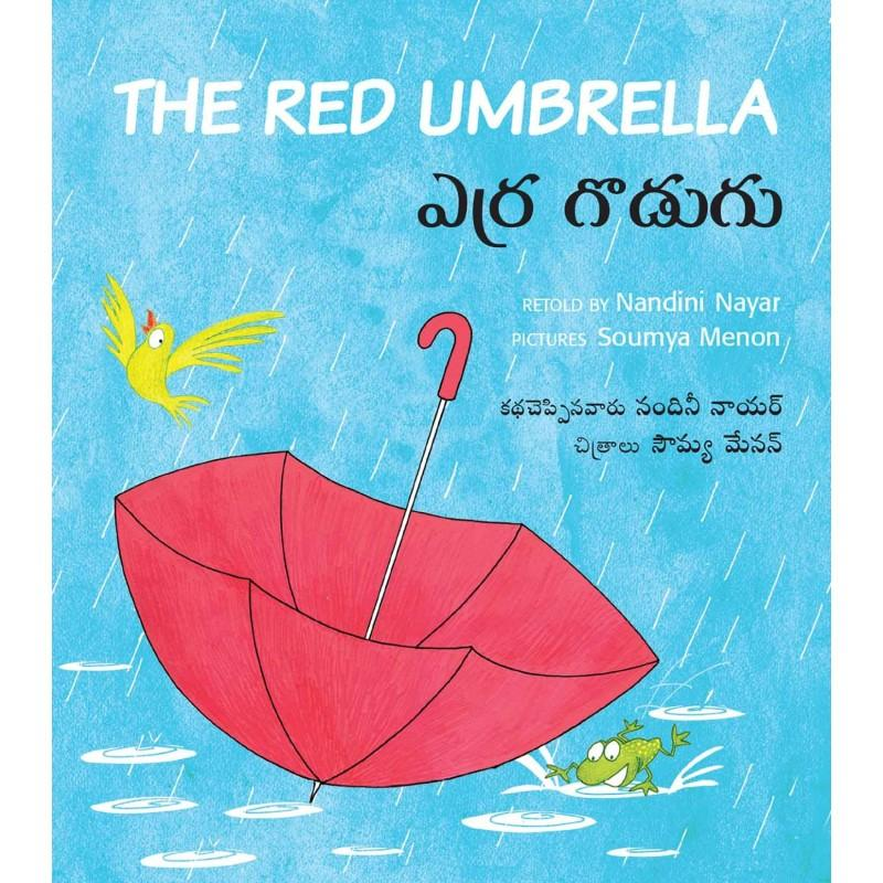 The Red Umbrella/Yerra Godugu (Telugu)