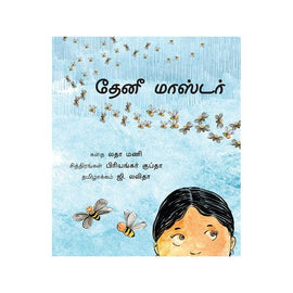 Tamil Books Singapore|Largest Collection of Children Books at