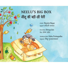 Neelu's Big BoxNeelu Ki Badi-si Peti (Hindi)