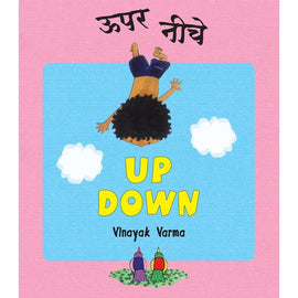 Up Down/ Upar Neeche (Hindi)