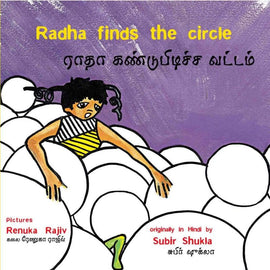 Radha Finds The Circle / Radha Kandupidicha Vattum (Tamil)