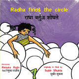 Radha Finds The Circle / Radha Vartul Shodhtey (Marathi)