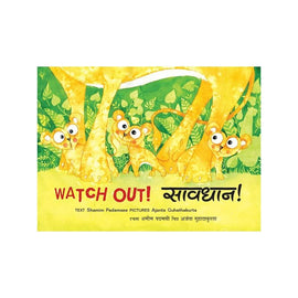 Watch Out/Savdhan (Hindi)