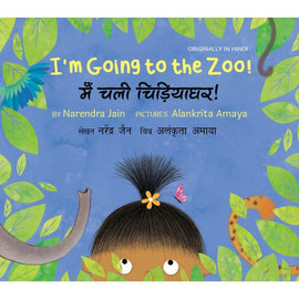 I'm Going to the Zoo!/Main Chali Chidiyaghar!