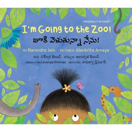 I'm Going to the Zoo/Zooki Velutunnaa Nenu!