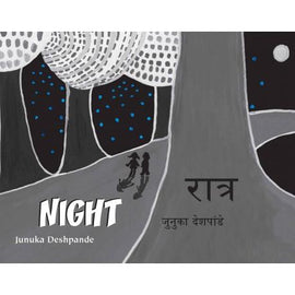 Night / Raatr (Marathi)