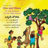 One and Many/Okkati, Boledu
