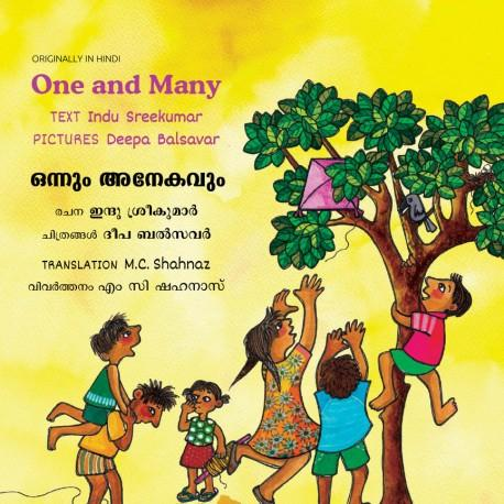 One and Many/Onnum Anekavum