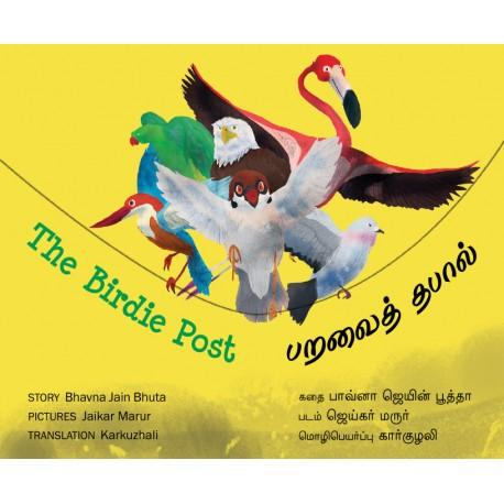The Birdie Post/Paravai Thapal (Tamil)