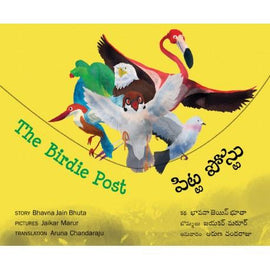 The Birdie Post/Pitta Postu
