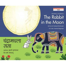 The Rabbit In The Moon/Chandramadhia Sasa (Marathi)