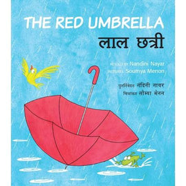 The Red Umbrella/Laal Chatri (Marathi)