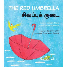 The Red Umbrella/Sivappuk Kudai (Tamil)