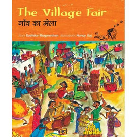 The Village Fair / Gaon Ka Mela
