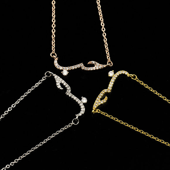 Love/حب Necklace