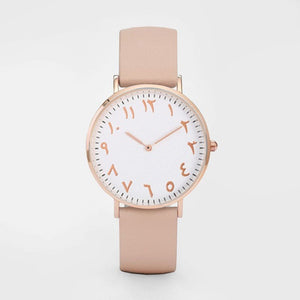 The Apricot - Arabic Watch - 2 Styles