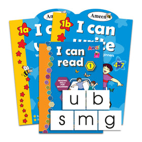 Pakej I Can Read -  Tahap 1