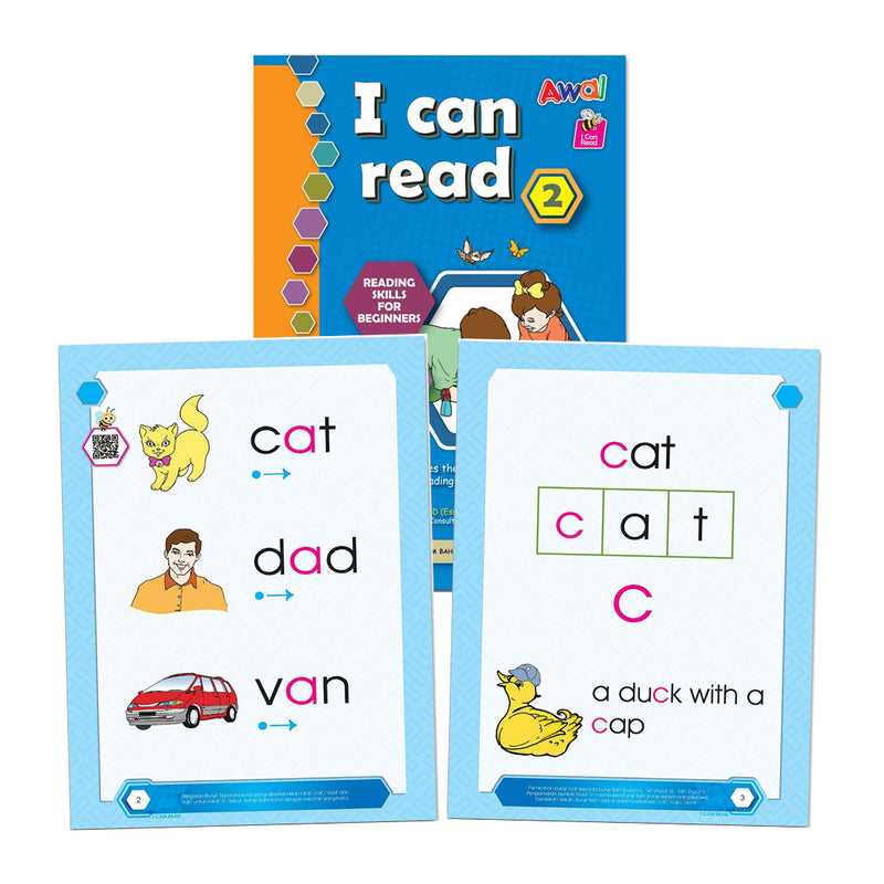 Pakej I Can Read - Tahap 2