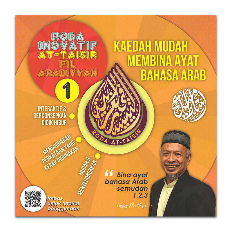 Roda Inovatif At-Taisir Fil Arabiyyah